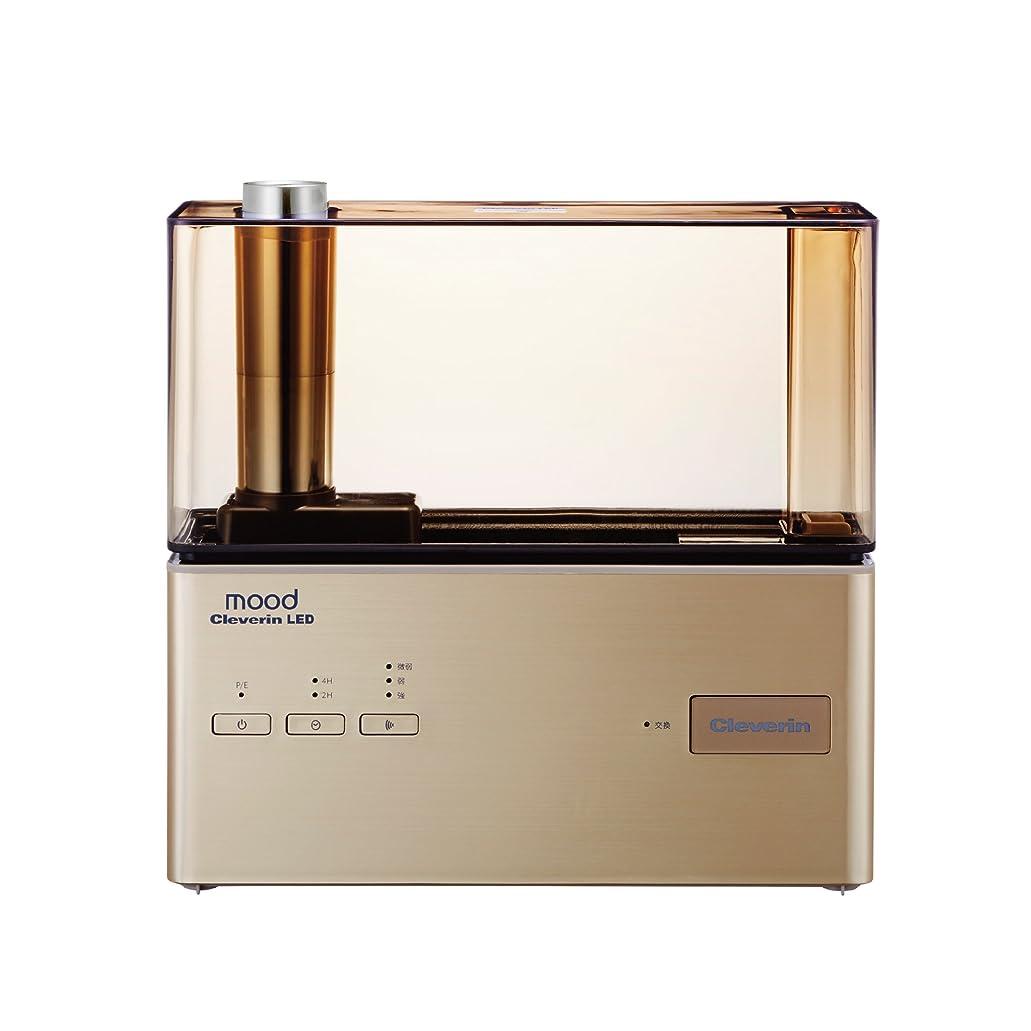 偏見形海里ムード 加湿器 超音波方式 クレベリンLED搭載 ゴールド KMWR-301C GD
