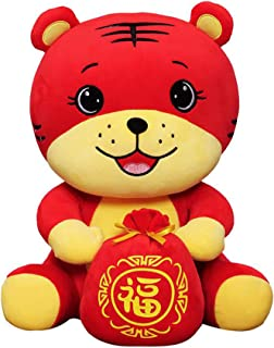 Plush Tiger Stuffed Animals Toys 2022 Chinese New Year Zodiac Animal Mascot Gifts Red 10 Inches