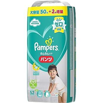 【パンツ ビッグサイズ】パンパース オムツ さらさらケア (12~22kg) 52枚 【Amazon限定品】