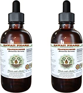 Frankincense Alcohol-Free Liquid Extract, Frankincense (Boswellia Serrata) Dried Resin Glycerite Hawaii Pharm Natural Herbal Supplement 2x4 oz