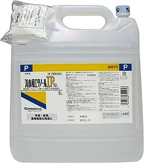 【第3類医薬品】消毒用エタノールIP「ケンエー」 5L