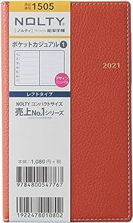 能率 NOLTY 手帳 2021年 ウィークリー ポケットカジュアル 1 オレンジ 1505 (2020年 12月始まり)