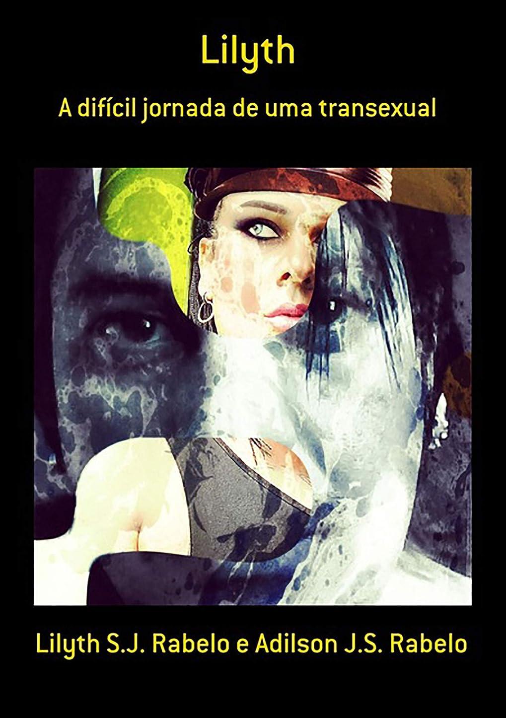 形解説悲しいLilyth (Portuguese Edition)