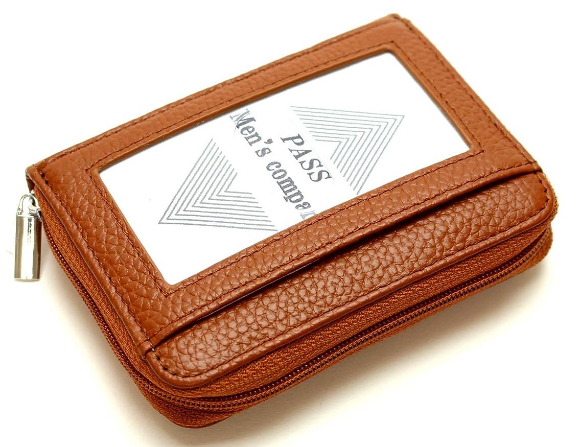 石鹸速いテンポパスケース 付き カード入れ 定期ケース