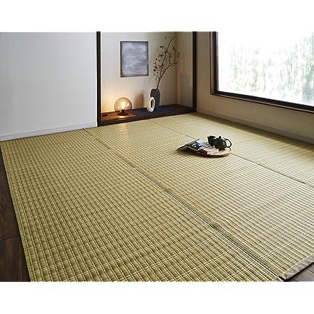 イケヒコ ラグ カーペット バルカン 江戸間3畳 約174×261cm ベージュ 日本製 洗える #2102303