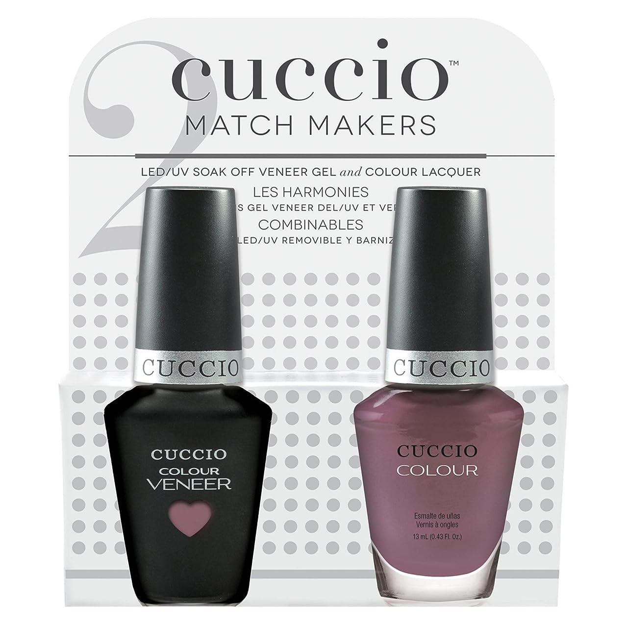 兵隊出します雑多なCuccio Match Makers - Veneer Gel & Lacquer - On Pointe - 0.43oz / 13ml Each