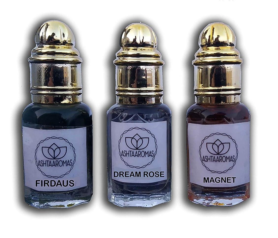 ひいきにする仕出します不承認ハーブアター(8 MLごとに)持続3つのアターフィルダウス、ドリームローズとカストリアターロングのコンボ|アターITRA最高品質の香水はアターを持続長いスプレー