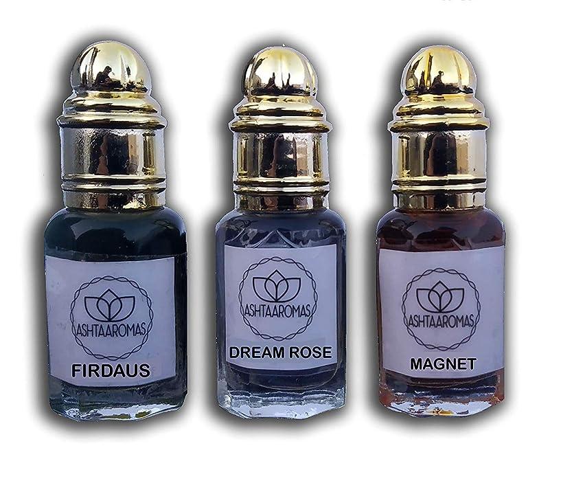 マーキー芸術的法王ハーブアター(8 MLごとに)持続3つのアターフィルダウス、ドリームローズとカストリアターロングのコンボ アターITRA最高品質の香水はアターを持続長いスプレー