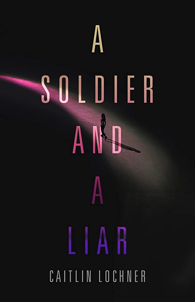 羊の蒸発する浸食A Soldier and a Liar