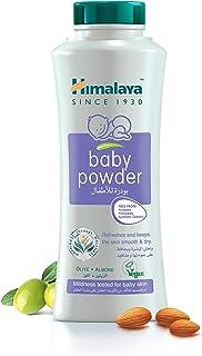 Himalaya Baby Powder, 200 grams,4004H