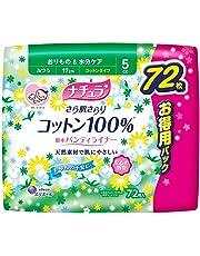 ナチュラ さら肌さらり コットン100% 吸水パンティライナー 5cc 17cm 72枚 (ふつう) 【尿もれが少し気になる方】【大容量】