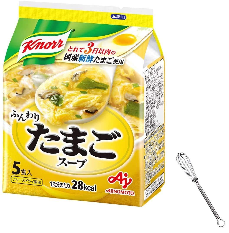 Sales for sale Knorr Soup Packets Egg 5 popular stirring including rod