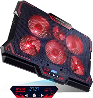 KEYNICE 冷却ファン ノートパソコン 冷却パッド 冷却台 LED搭載 超静音 USBポート2口 USB接続 風量調節可 高度調節可 17インチ型まで対応 6ファン (レッド)