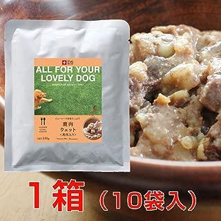 【国産・無添加】鹿肉ウェットフード「馬肉入り」1箱(10袋入り) DOGSTANCE ドッグスタンス