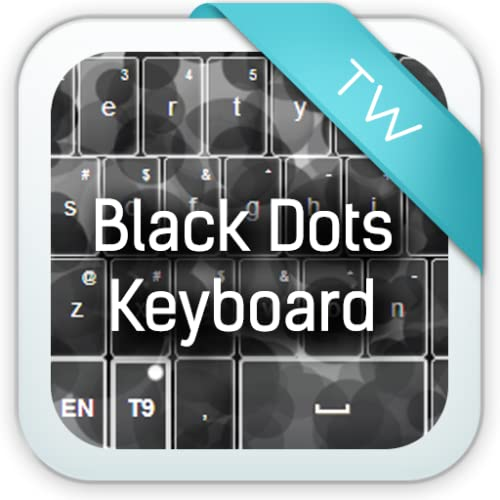Black Dots Keyboard
