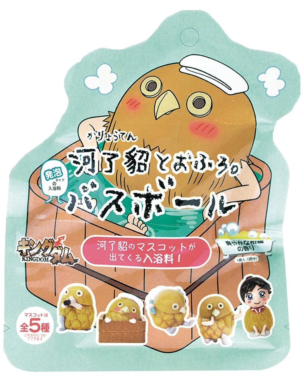 貫通指標福祉キングダム 入浴剤 バスボール 柑橘の香り 60g マスコット入り OB-GMB-1-1