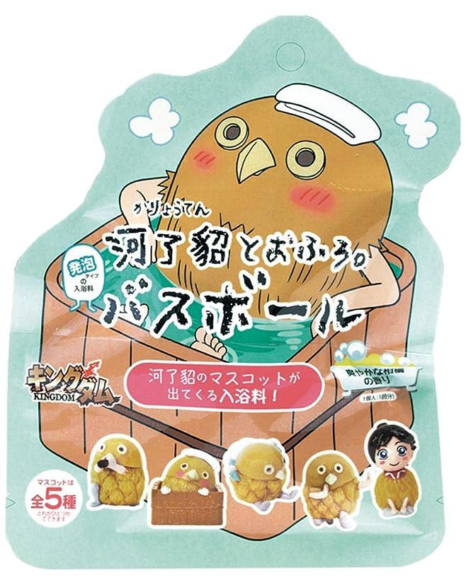 可塑性入力誰もキングダム 入浴剤 バスボール 柑橘の香り 60g マスコット入り OB-GMB-1-1
