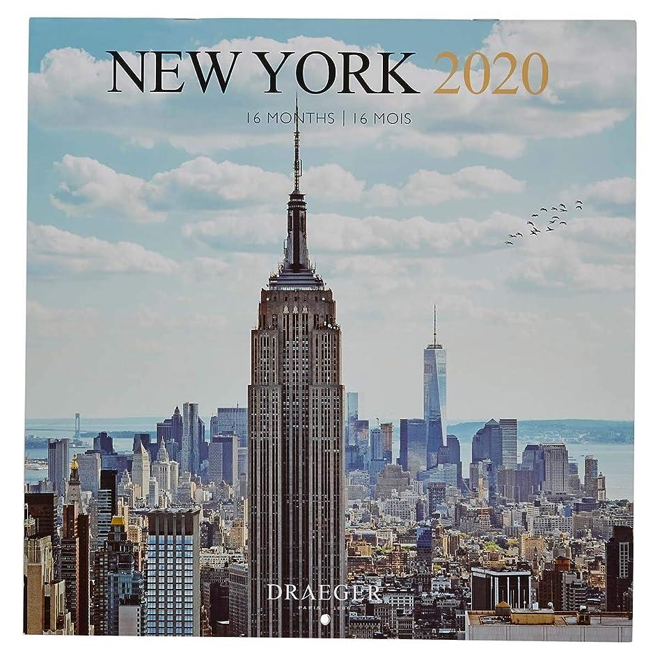 ディレクターちょっと待って見かけ上DRAEGERドレジャー【ラージカレンダー】NEW YORK(79007930)2020年カレンダー(壁掛け)[FSC認証]