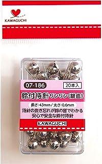 KAWAGUCHI 鈴付待針リンリン 銀 20本入り 07-186