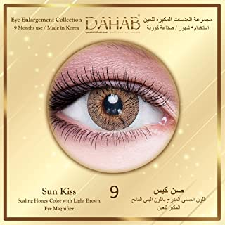 Unisex Cosmetic Contact Lenses, 9 Months Disposable- Eye Enlargement Collection, Sun Kiss (Honey Brown Color)