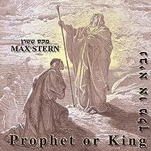 Maskil Ledavid: Ps 142 (Vn, Cl, Bn) [feat. The Max Stern Trio]