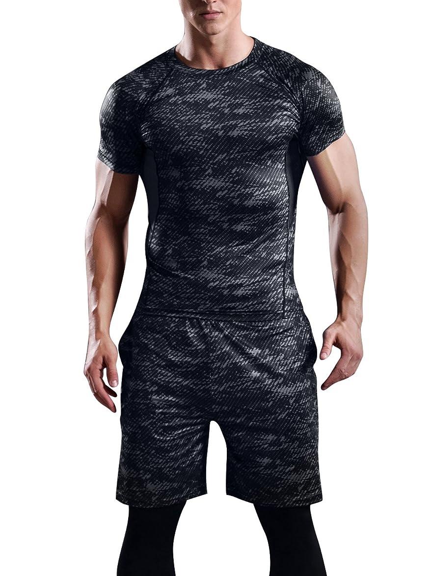 カテナリップ明確にHanyam コンプレッションウェア メンズ 上下 セット ランニングウェア スポーツウェア 半袖 吸汗 速乾 高弾力 防臭
