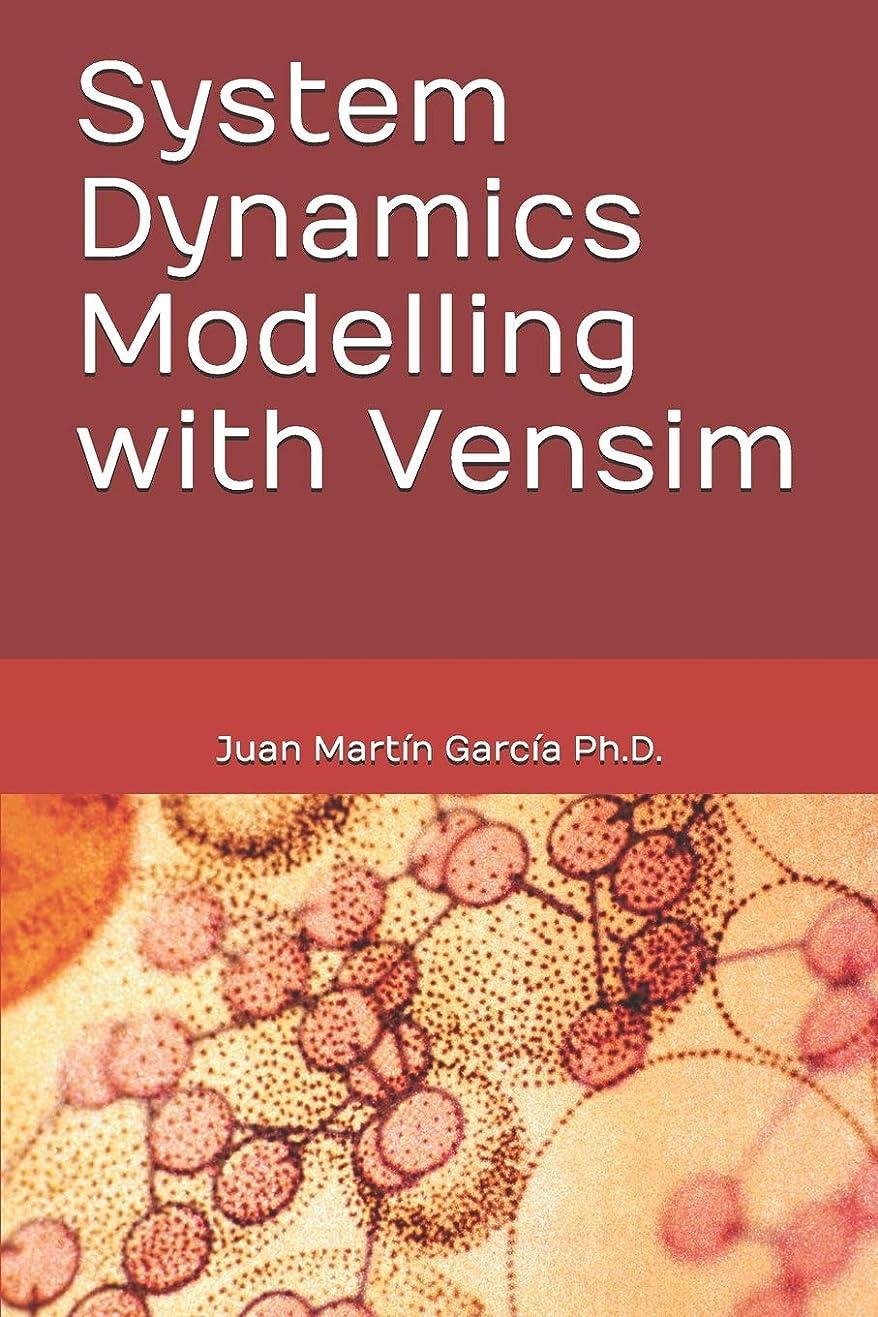 防水チャネル異常なSYSTEM DYNAMICS MODELLING WITH VENSIM (System analysis)