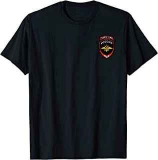 Genuine NEW 100/% Russian Military Police VV MVD  /'/'Dog Tag/'/' Uniform Original
