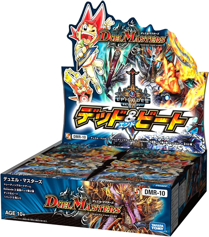 Duel Masters DMR-10 TCG Episode 3 Expansion Pack 2. BOX (Japan-Import)