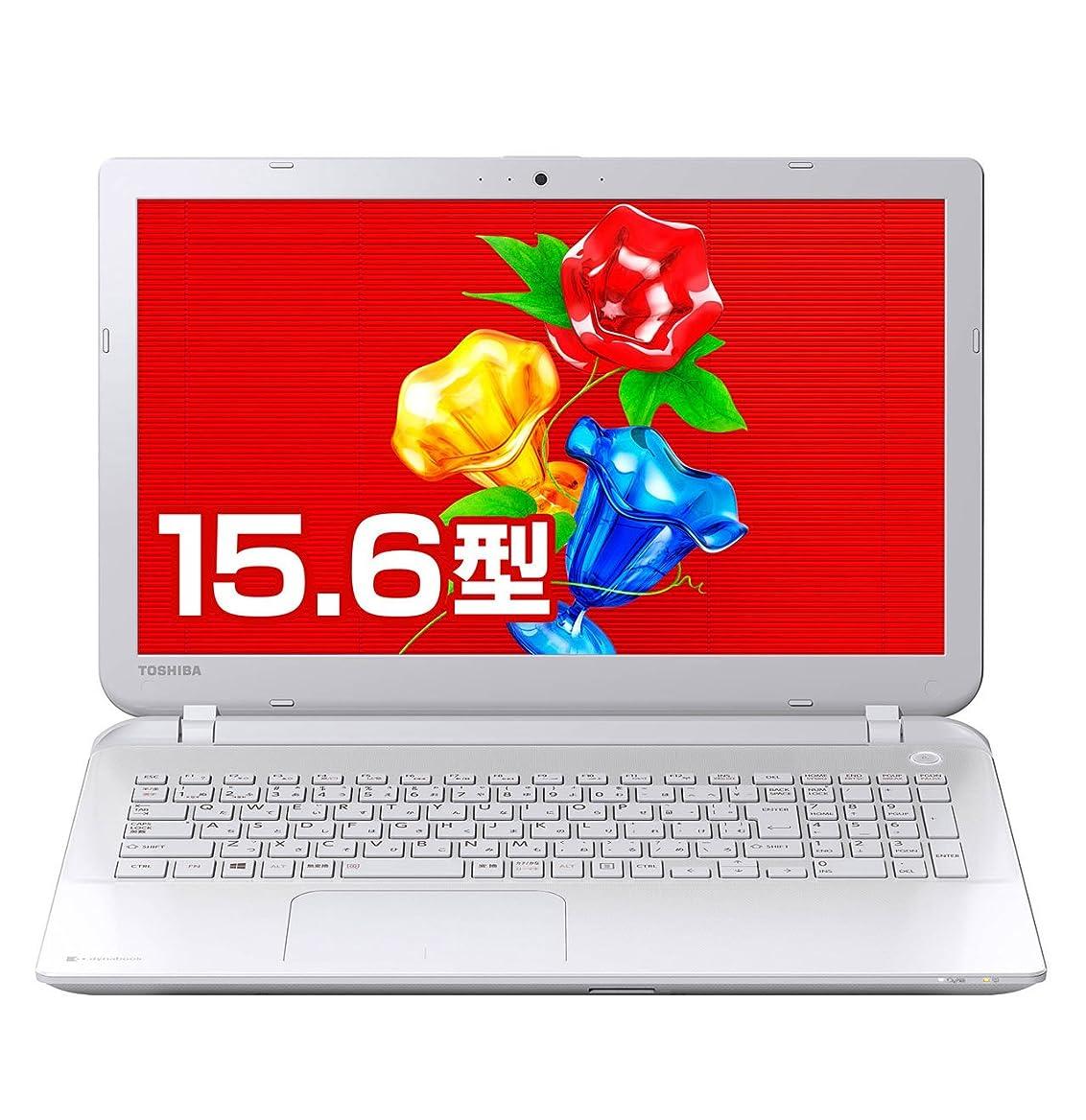 粘土虫チャネル東芝 dynabook Satellite B35/35MW 東芝Webオリジナルモデル (Windows 8.1/Officeなし/15.6型/4K出力/Bluetooth/core i5/リュクスホワイト) PB35-35MSUWW