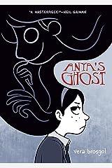 Anya's Ghost Kindle Edition