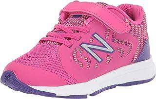 Kid's 519 V2 Alternative Closure Running Shoe