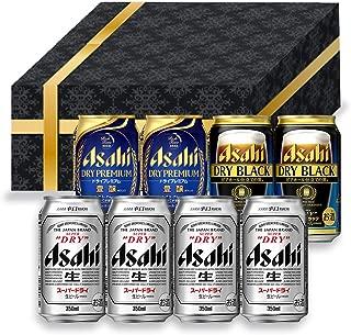【Amazon.co.jp限定/バレンタインギフト】アサヒ ビール飲み比べ3種セット [ ビール 350ml×8本 ] [ギフトBox入り]