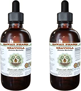 Graviola Alcohol-Free Liquid Extract, Graviola (Annona Muricata) Dried Leaf Glycerite Herbal Supplement 2x4 oz