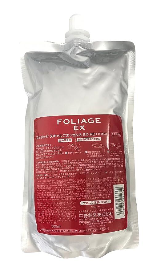 くぼみパンダ常習的中野製薬 フォリッジ スキャルプエッセンス EX-RD 500ml [医薬部外品]