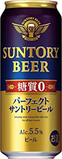 【ビールど真ん中のおいしさと糖質0を両立】 パーフェクトサントリービール [ 500ml×24本 ]