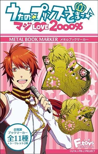 ON BOX 12 Stück Lieder vor, Metall-Buch-Markierung (Candy Spielzeug gum) (Japan Import   Das Paket und das Handbuch werden in Japanisch)
