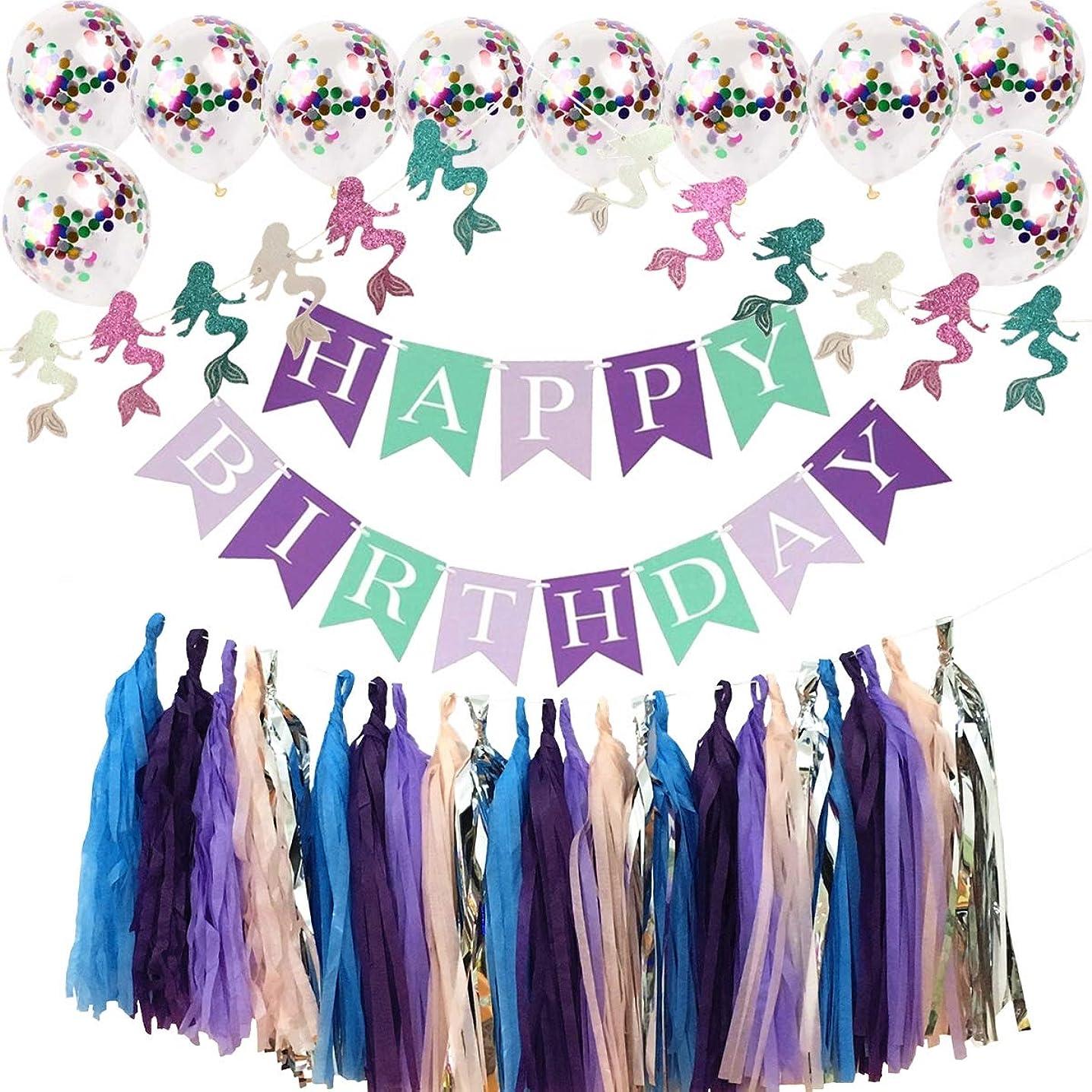 60PCS Mermaid Birthday Party Decoration Set - Happy Birthday Banner, Paper Tassel, 12