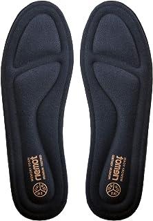 Plantillas Memory Foam para Zapatos de Hombre y Mujer, Plantillas para Zapatillas Botas, Cómodas y Amortiguación para Trabajo, Deportes, Caminar, Senderismo