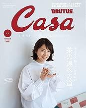 Casa BRUTUS(カーサ ブルータス) 2019年 11月号 [茶の湯への道。] [雑誌]