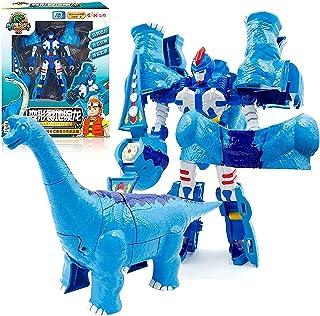 ロボット車頑丈な変形玩具子供のおもちゃ変換玩具キングコングフキングコングのおもちゃボーイズトランスフォーミングトイトランスフォーマートイハートストレンジブラストドラゴン2メカウォードラゴンメカが恐竜4ティラノサウルスチャリオット恐竜ロボットモデ...