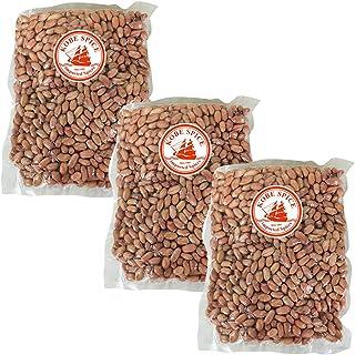 神戸スパイス 生 ピーナッツ 大粒 渋皮付き 3kg 【1kg×3袋】 Peanuts 落花生 ナッツ 業務用