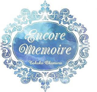 encore memoire(Blu-ray Disc)