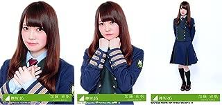 欅坂46 公式生写真 二人セゾン 初回封入特典 3種コンプ 【加藤史帆】