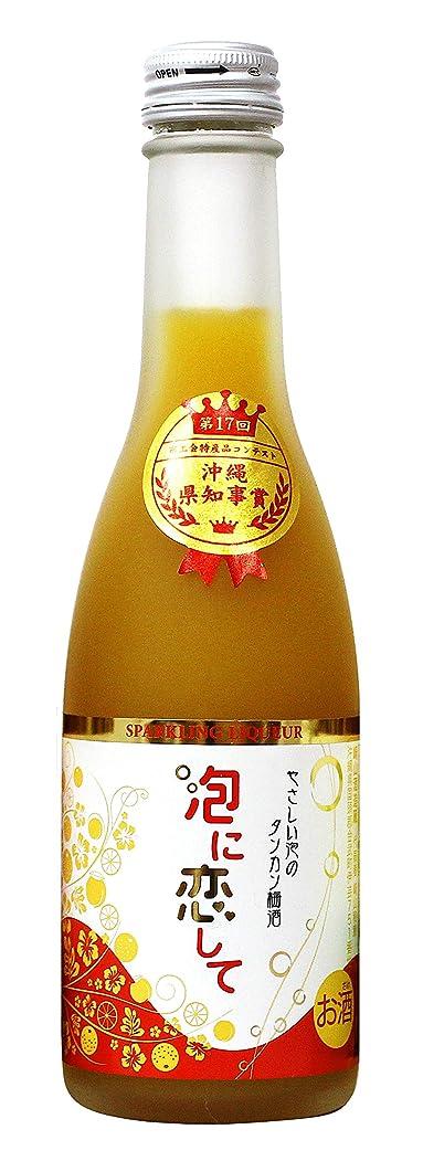 天アボート区別するスパークリング梅酒 泡に恋して (タンカン梅酒) (250ml) []