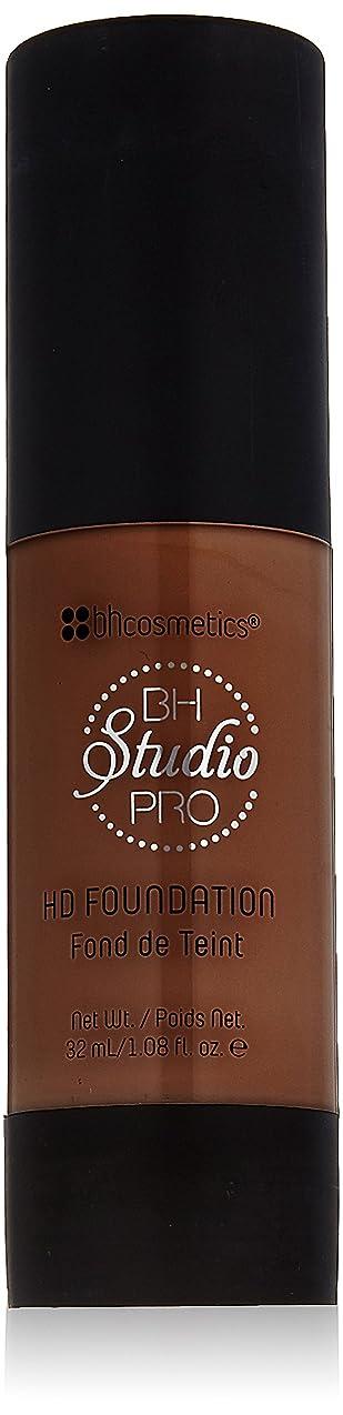 平和な紫のオーディションBHCosmetics BH化粧品メーカーProのHD財団メイク、 シェード130
