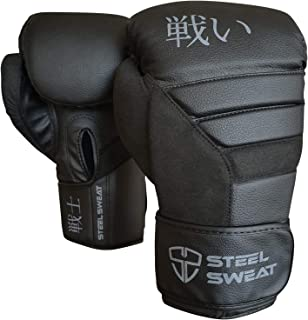 Steel Sweat Boxing Gloves - Training Gloves for Punching, Sparring, Kickboxing and Muay Thai - Men & Women - Senshi Black