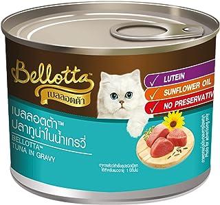 Bellotta Cat Food Canned Tuna In Gravy 185 gm
