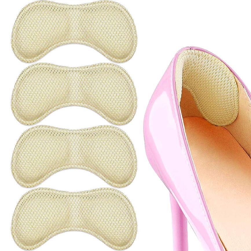 ベンチ赤字マインドフルReccy かかと靴ズレ防止パッド,パカパカ防止 ヒールパッド 靴擦れ痛み緩和 かかとパッド かかと クッション 靴擦れ防止 パッド テープ 靴の滑り止め用品 靴ぬげ対策 靴ズレ防止ジェル かかとインソール 革靴 ハイヒール パンプス 靴のサイズ調整2足分入り