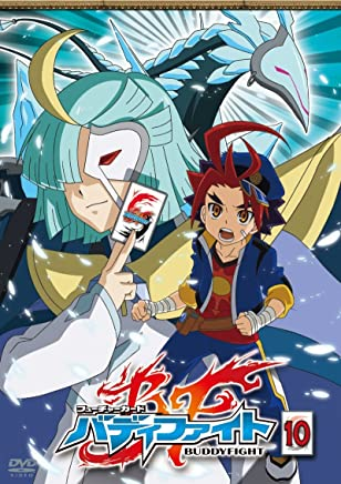 フューチャーカード バディファイト 10 [DVD]